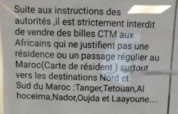 أثار نشر هذا البلاغ من قبل شركة النقل في المغرب ضجة على الشبكات الاجتماعية.