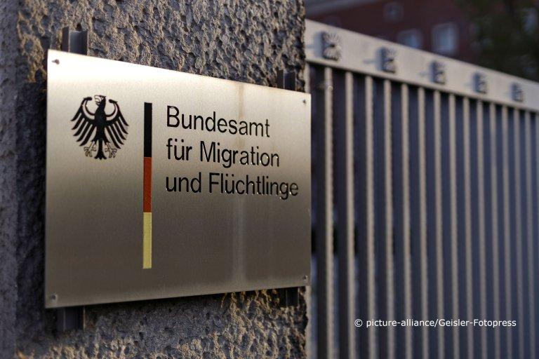 المكتب الاتحادي للهجرة واللاجئين
