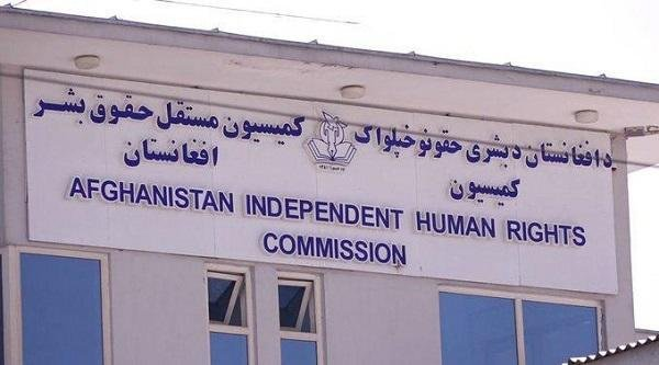 عکس: کمیسیون مستقل حقوق بشر افغانستان