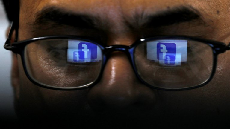 Image of a Facebook user | Photo: Reuters