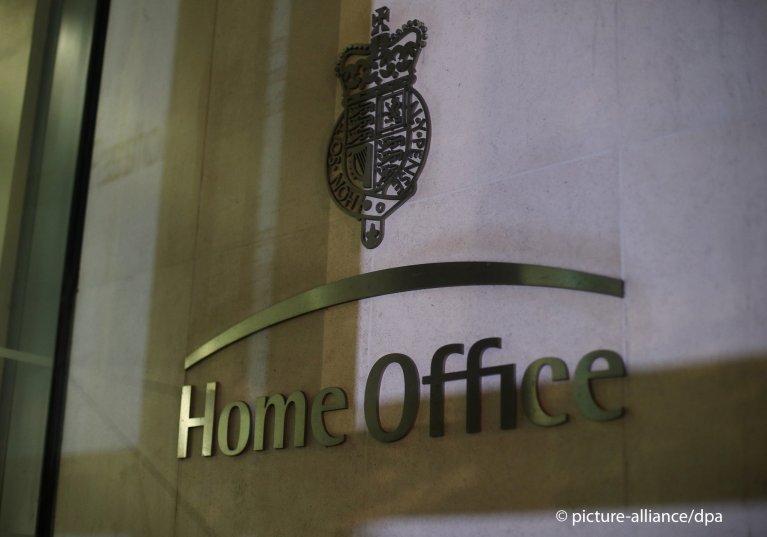 مبنى وزارة الداخلية في المملكة المتحدة في لندن.  الحقوق محفوظة