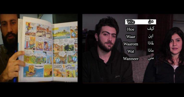 صورة ملتقطة لقنوات تعليمية على يوتيوب