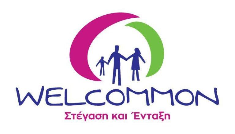 ansa / اليونان: أحد مراكز استقبال المهاجرين يطلق نداء لدعمه ماليا