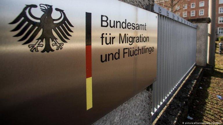 اداره مهاجرت و پناهندگی آلمان (بامف)