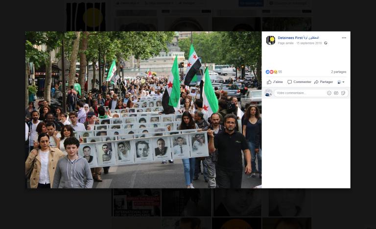 """مسيرة """"المعتقلون أولا"""" في باريس 2016"""