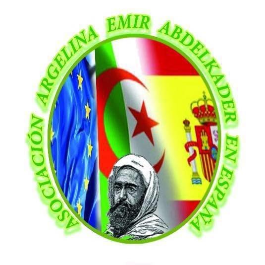 شعار جمعية الأمير عبد القادر في إسبانيا