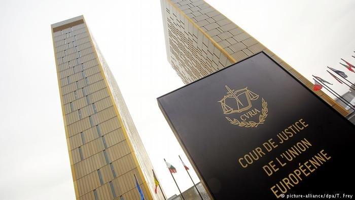 محكمة العدل الأوروبية في لوكسمبورغ