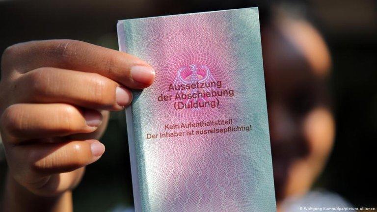 دولدونګ لايټ تر عام دولدونګ لا هم کم حقونه بخښي| Photo: Wolfgang Kumm/dpa/picture-alliance
