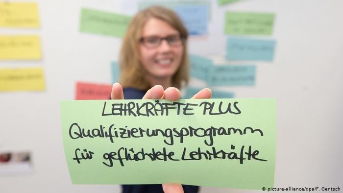 جامعة دويسبورغ-إيسن الألمانية أيضاً تشارك في برنامج برنامج خاص لتأهيل المعلمين اللاجئين