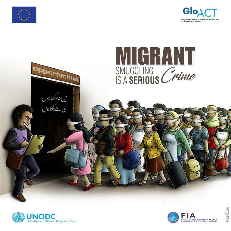 انساني قاچاق وړل یو سنګین جرم دی. کرېډېټ: GLO.ACT