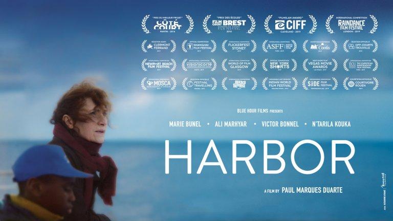 """L'affiche du film """"Harbor"""". Crédit : Blue Hour Films"""