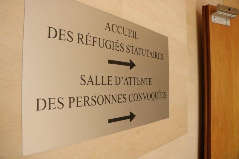 المكتب الفرنسي لحماية اللاجئين (Ofpra) في فونتنيه سو بوا. المصدر\ RFI