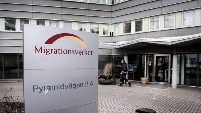شعار مصلحة الهجرة السويدية. الصورة مأخوذة من حساب المصلحة على تويتر (@Migrationsverk)
