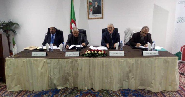ansa / المجلس الإسلامي الأعلى يدعو لتحريم الهجرة السرية