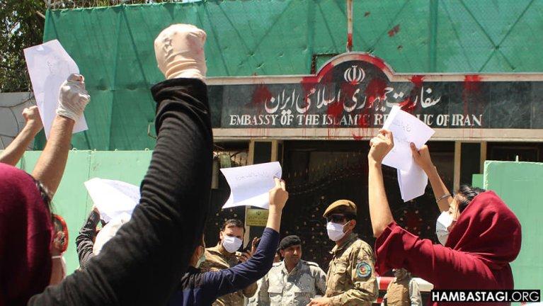 ایران سفارت مخي ته د افغانانو لاریون. انځور: حزب همبستگی افغانستان