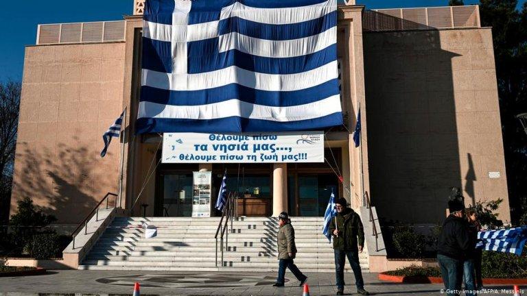اعتصاب عمومی در جزایر یونان علیه ساخت اردوگاه های جدید (عکس آرشیف)