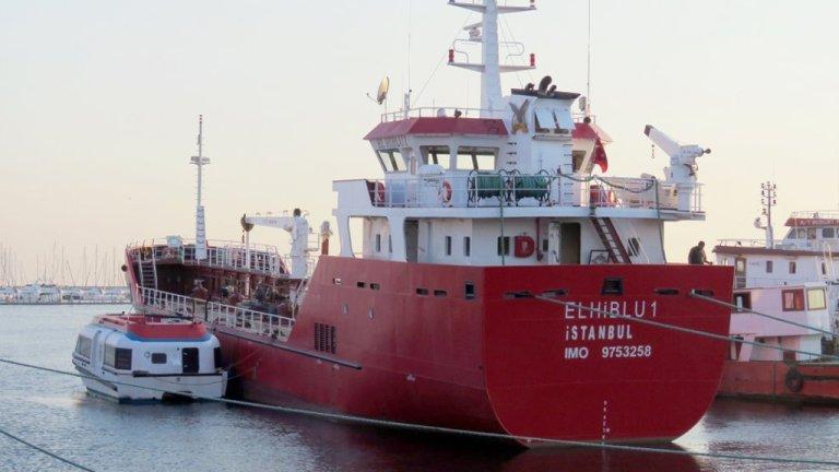 السفينة التجارية (إلهيبلو 1)