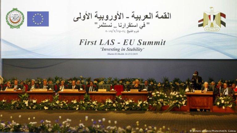 القمة العربية الأوربية الأولي - شرم الشيخ - مصر