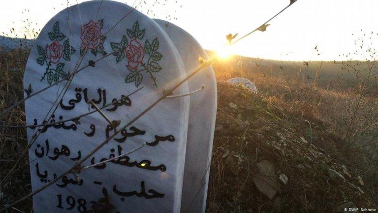 عکس از دویچه وله/ آرامگاه پناهجویی که در مسیر راه مهاجرت جان باخته است.