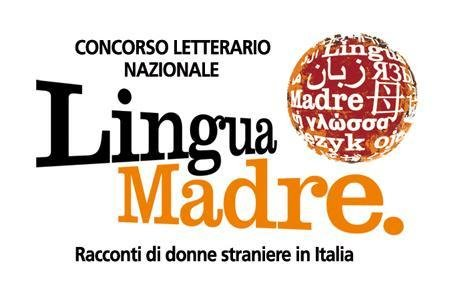 The competition logo Credit: Concorso Lingua Madre)