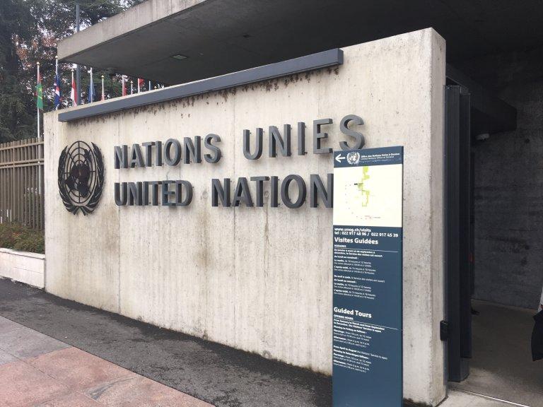 RFI/Paulina Zidi |Entrée du palais des Nations de l'ONU à Genève, Suisse.