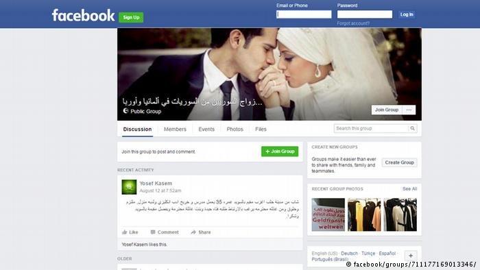 تنتشر على الفيسبوك العديد من المجموعات للتوسط في الزواج بين اللاجئين