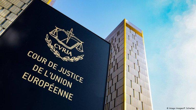 محكمة العدل الأوروبية/أرشيف