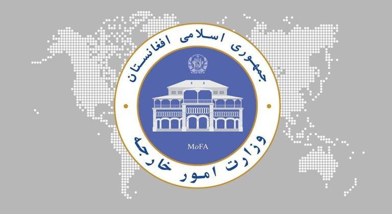انځور: د افغانستان د بهرنیو چارو وزارت