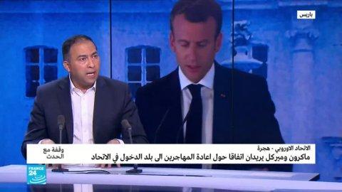 باريس وبرلين جبهة واحدة لمواجهة الهجرة